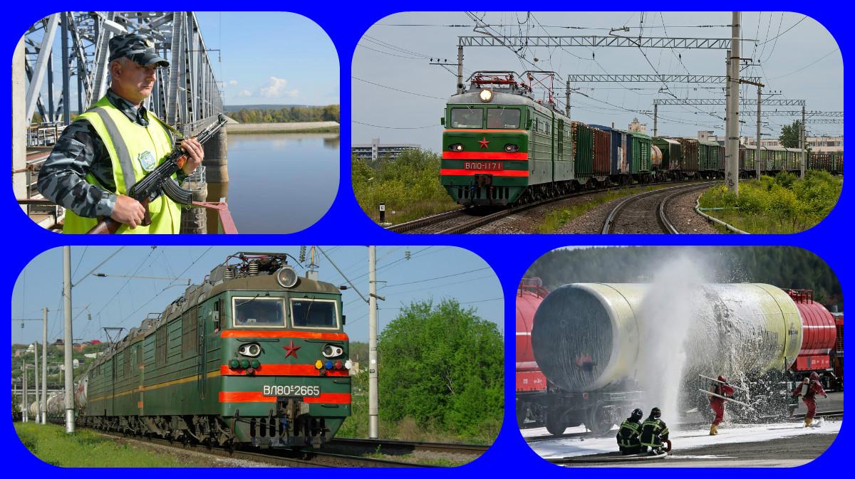 Открытки с днем ведомственной охраны железнодорожного транспорта, подписи